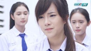 ผมม้าหน้าเต่อ EP.1 - PPTV Thailand_5.ts - 00012