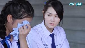 ผมม้าหน้าเต่อ EP.4 - PPTV Thailand.ts - 00055