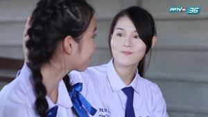 ผมม้าหน้าเต่อ EP.4 - PPTV Thailand.ts - 00086