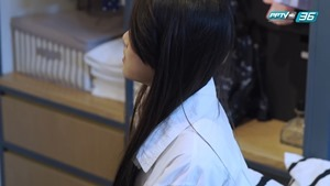 ผมม้าหน้าเต่อ EP.4 - PPTV Thailand_5.ts - 00053