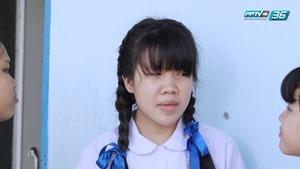 ผมม้าหน้าเต่อ EP.5 - PPTV Thailand_2.ts - 00003