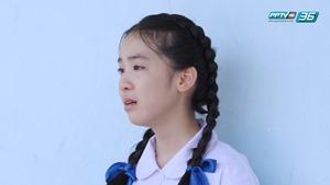 ผมม้าหน้าเต่อ EP.5 - PPTV Thailand_3.ts - 00022