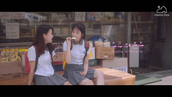 [단편영화_우주의 은유] Short Film_Vanilla in Universe.mp4 - 00022