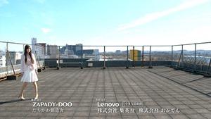 Kuzu no Honkai EP02 720p HDTV x264 AAC-DoA.mkv - 00192