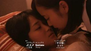 Kuzu no Honkai EP02 720p HDTV x264 AAC-DoA.mkv - 00194