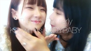 "【Full ver.】""LADY BABY BLUE "" The Idol Formerly Known As LADYBABY【作詞・作曲:大森靖子】 - YouTube.MP4 - 00011"