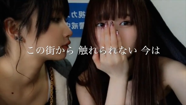 "【Full ver.】""LADY BABY BLUE "" The Idol Formerly Known As LADYBABY【作詞・作曲:大森靖子】 - YouTube.MP4 - 00097"