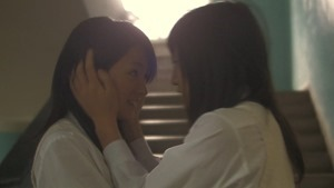 Love.Exposure.2008.BR.1080p.AVC.DTS-HDMA5.1.AhLongG.mkv - 00378