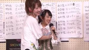 170617 SHOWROOM 第9回AKB48総選挙SHOWROOM裏生配信 MC柏木由紀 - YouTube.MKV - 00211