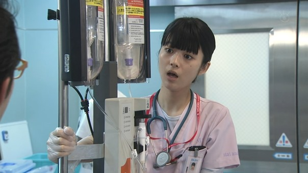 Code Blue Season 3 EP01 720p HDTV x264 AAC-DoA.mkv - 00000