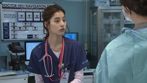 Code Blue Season 3 EP01 720p HDTV x264 AAC-DoA.mkv - 00047