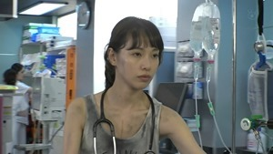 Code Blue Season 3 EP01 720p HDTV x264 AAC-DoA.mkv - 00063
