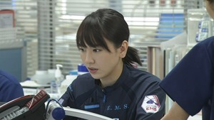 Code Blue Season 3 EP01 720p HDTV x264 AAC-DoA.mkv - 00155