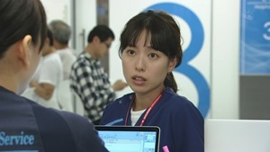 Code Blue Season 3 EP01 720p HDTV x264 AAC-DoA.mkv - 00181