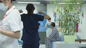Code Blue Season 3 EP01 720p HDTV x264 AAC-DoA.mkv - 00242