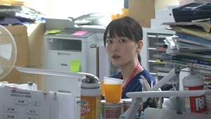 Code Blue Season 3 EP01 720p HDTV x264 AAC-DoA.mkv - 00365