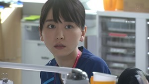 Code Blue Season 3 EP01 720p HDTV x264 AAC-DoA.mkv - 00415