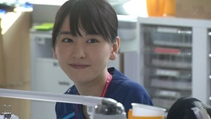 Code Blue Season 3 EP01 720p HDTV x264 AAC-DoA.mkv - 00439