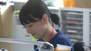 Code Blue Season 3 EP01 720p HDTV x264 AAC-DoA.mkv - 00443