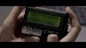 ตัวอย่างภาพยนตร์ เพื่อน..ที่ระลึก (Official Trailer) - 7 กันยายนนี้ ในโรงภาพยนตร์ - YouTube.MP4 - 00065