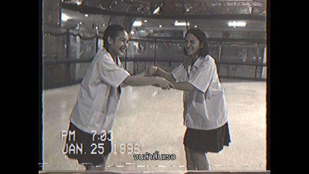 """เดียวดายกลางสายลม (Cover Version) เพลงประกอบภาพยนตร์ """"เพื่อน..ที่ระลึก"""" - บี น้ำทิพย์【OFFICIAL MV】 - YouTube.MKV - 00006"""