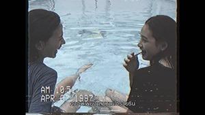 """เดียวดายกลางสายลม (Cover Version) เพลงประกอบภาพยนตร์ """"เพื่อน..ที่ระลึก"""" - บี น้ำทิพย์【OFFICIAL MV】 - YouTube.MKV - 00036"""
