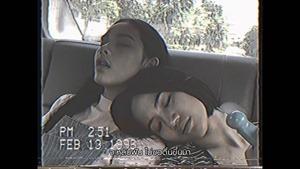 """เดียวดายกลางสายลม (Cover Version) เพลงประกอบภาพยนตร์ """"เพื่อน..ที่ระลึก"""" - บี น้ำทิพย์【OFFICIAL MV】 - YouTube.MKV - 00018"""