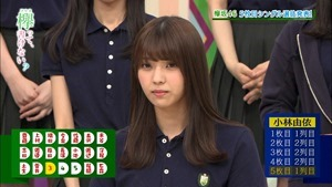 170925 Keyakitte, Kakenai ep98.[0].ts - 00120