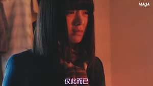 Boku Wa Mari no Naka Ep1.mp4 - 00049