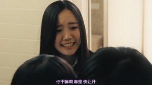 Boku Wa Mari no Naka Ep4.mp4 - 00058