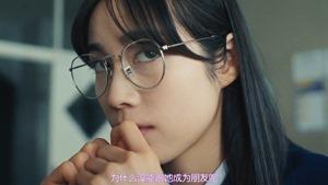 Boku Wa Mari no Naka Ep4.mp4 - 00106