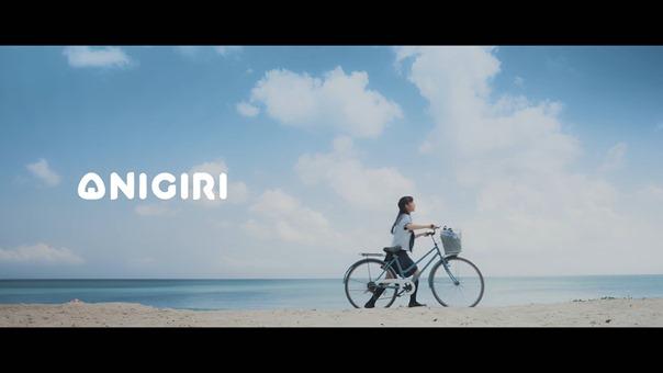 ONIGIRI THE SERIES - EPISODE 1 - YouTube.MKV - 00001