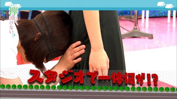 171113欅って、書けない?【漢字vsひらがな 秋の大運動会】.ts - 00118