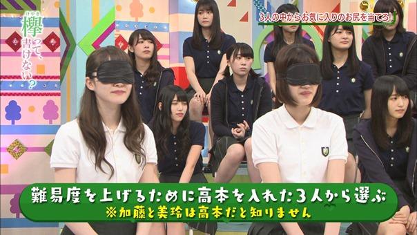 171120 Keyakitte, Kakenai ep106.[0].ts - 00381