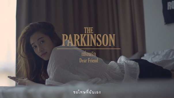 The Parkinson - เพื่อนรัก (Dear Friend) - (OFFICIAL MV) - YouTube.MKV - 00001