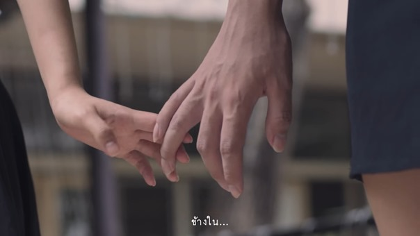 The Parkinson - เพื่อนรัก (Dear Friend) - (OFFICIAL MV) - YouTube.MKV - 00020