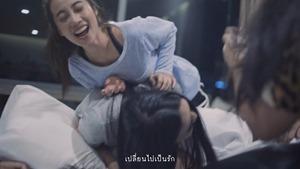 The Parkinson - เพื่อนรัก (Dear Friend) - (OFFICIAL MV) - YouTube.MKV - 00025