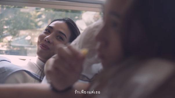The Parkinson - เพื่อนรัก (Dear Friend) - (OFFICIAL MV) - YouTube.MKV - 00035