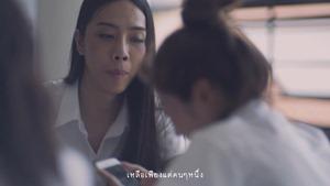 The Parkinson - เพื่อนรัก (Dear Friend) - (OFFICIAL MV) - YouTube.MKV - 00040