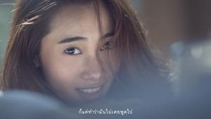The Parkinson - เพื่อนรัก (Dear Friend) - (OFFICIAL MV) - YouTube.MKV - 00044