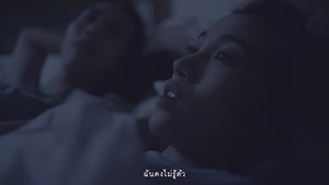 The Parkinson - เพื่อนรัก (Dear Friend) - (OFFICIAL MV) - YouTube.MKV - 00046