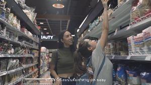 The Parkinson - เพื่อนรัก (Dear Friend) - (OFFICIAL MV) - YouTube.MKV - 00058
