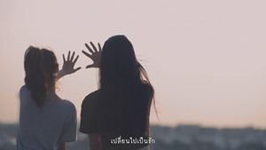 The Parkinson - เพื่อนรัก (Dear Friend) - (OFFICIAL MV) - YouTube.MKV - 00070