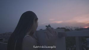 The Parkinson - เพื่อนรัก (Dear Friend) - (OFFICIAL MV) - YouTube.MKV - 00089