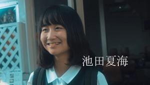 「なっちゃんはまだ新宿」予告編 - YouTube.MKV - 00036