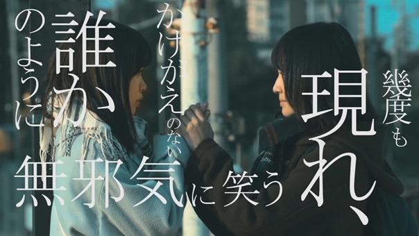 「なっちゃんはまだ新宿」予告編 - YouTube.MKV - 00048