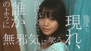 「なっちゃんはまだ新宿」予告編 - YouTube.MKV - 00050