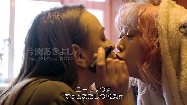 映画「ライカ」今関あきよし監督作品―予告編 on Vimeo.MP4 - 00;08;52.703