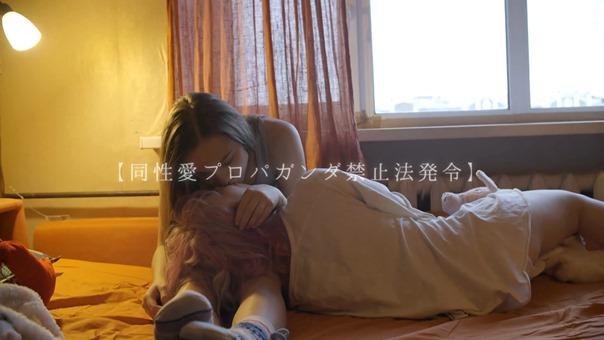 映画「ライカ」今関あきよし監督作品―予告編 on Vimeo.MP4 - 00;04;57.290