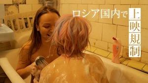 映画「ライカ」今関あきよし監督作品―予告編 on Vimeo.MP4 - 00;06;21.234